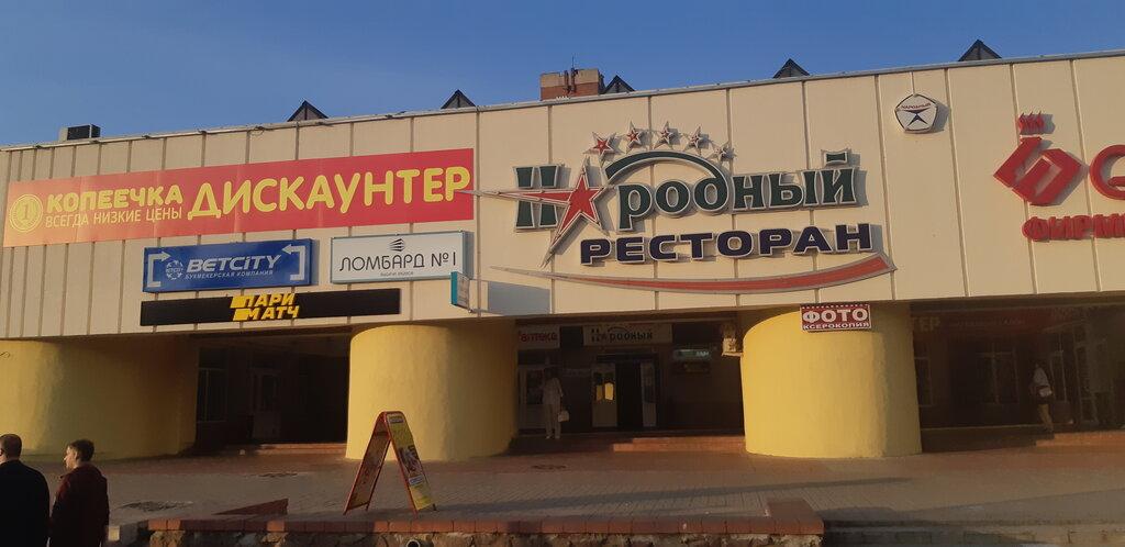 магазин продуктов — Веста — Новополоцк, фото №2