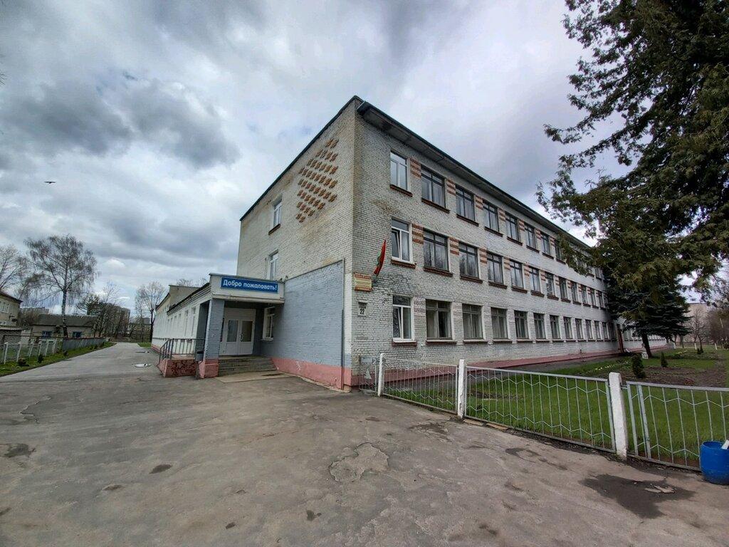 общеобразовательная школа — Средняя школа № 26 города Могилёва — Могилёв, фото №2