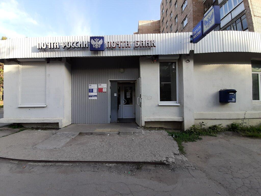 почтовое отделение — Отделение почтовой связи № 443112 — Самара, фото №2