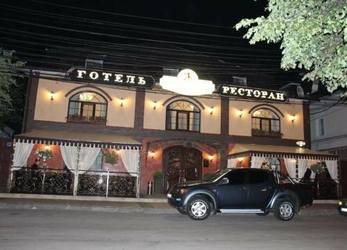 Отельно-ресторанный комплекс Аристократ