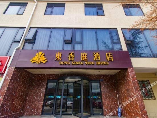 Dongxiangting Hotel- Beijing