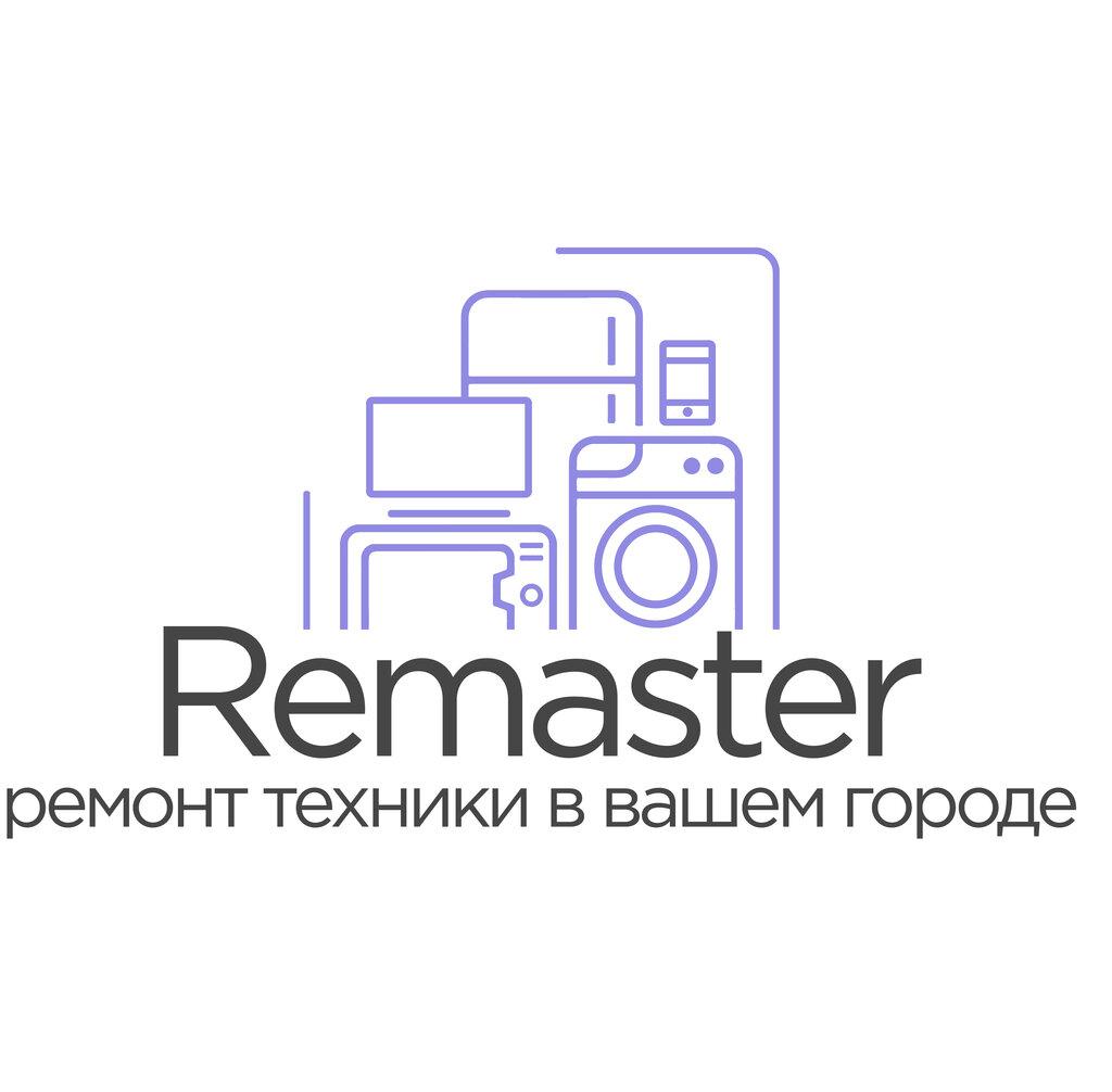 ремонт бытовой техники — Remaster Ремонт бытовой техники — Минская область, фото №1