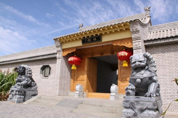 Jiucheng Palace Courtyard Inn