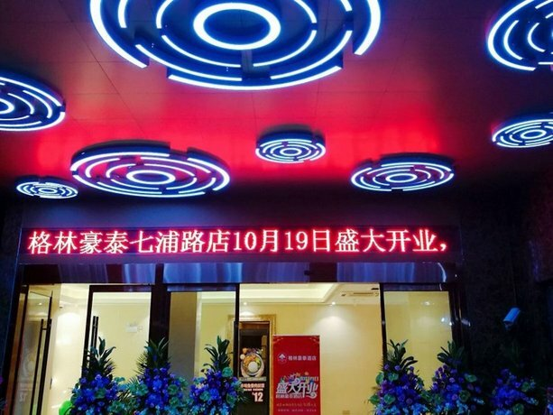 GreenTree Inn Shanghai Qipu Road Tiantong Road Subway Station Express Hotel