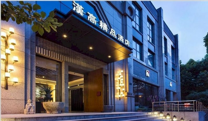Hangao Boutique Hotel