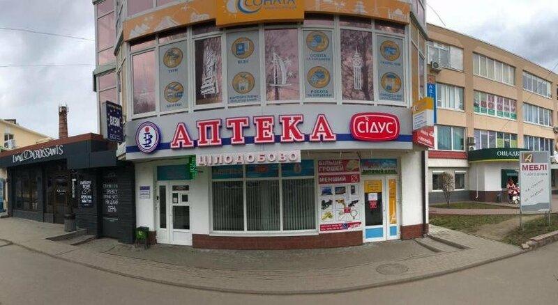 Hostel Relax Khmelnytskyi