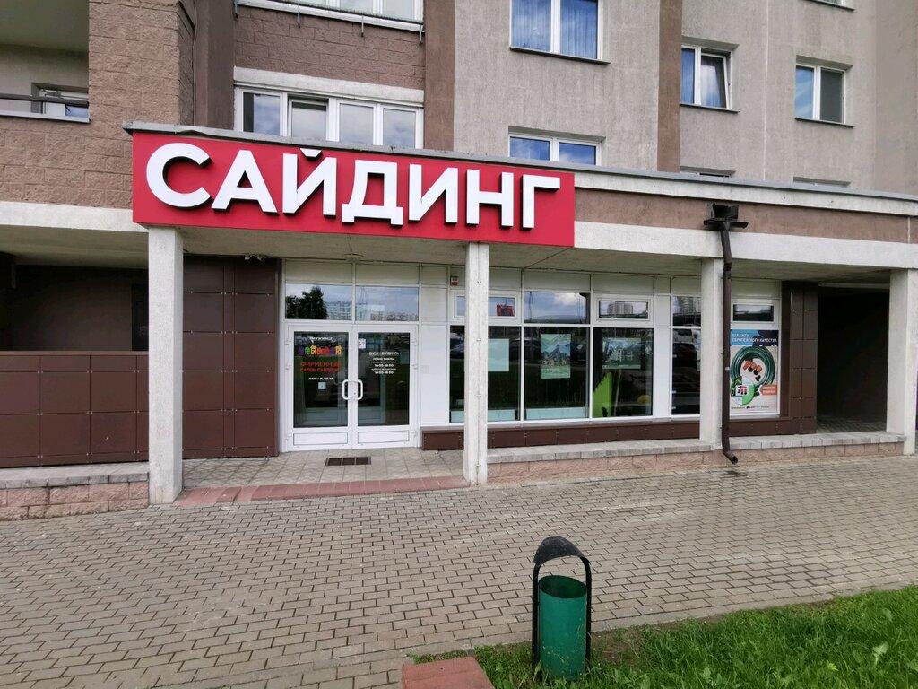 фасады и фасадные системы — Сайдинг — Минск, фото №2