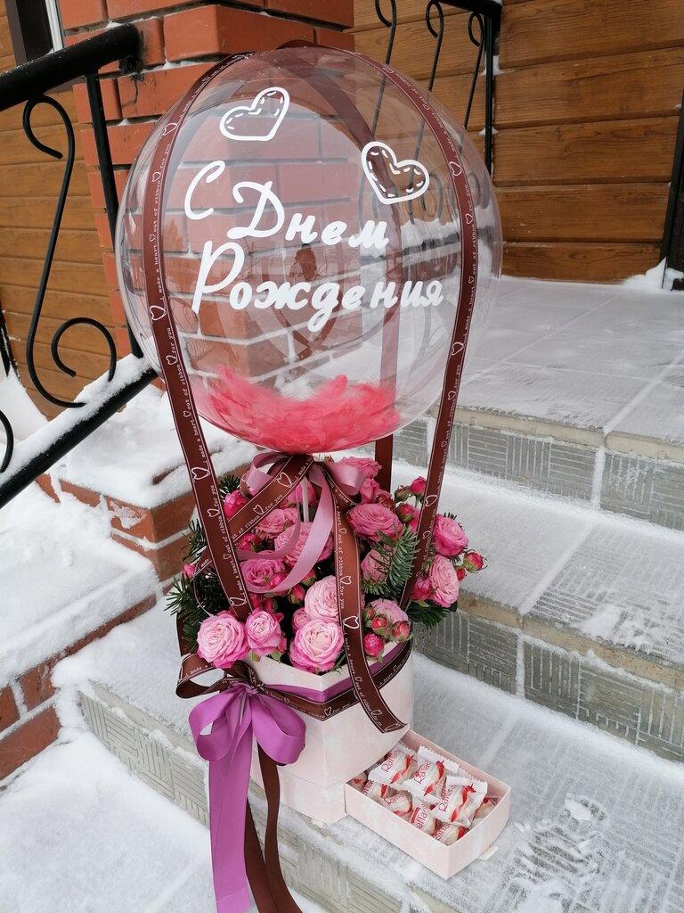 магазин цветов — Мастерская Счастья Доставка цветов Янаул — Янаул, фото №2