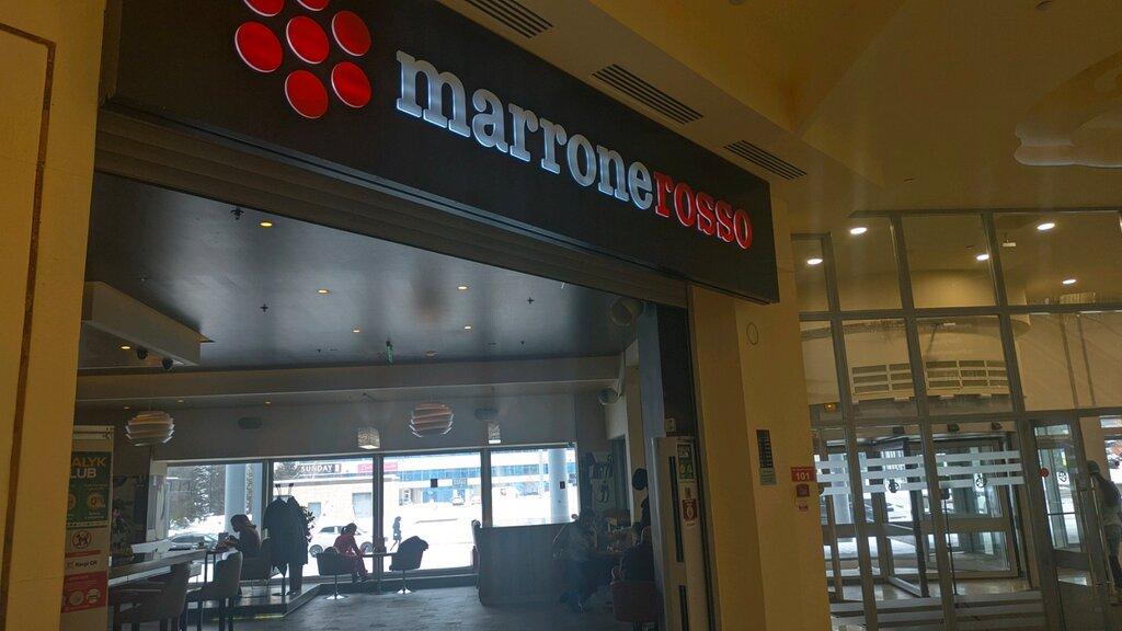 кофейня — Marrone Rosso — Нур-Султан, фото №1