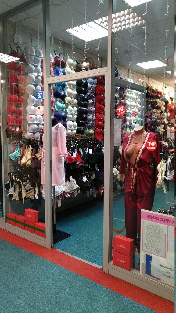 Магазины женского белья тверь электро массажеры для поясницы