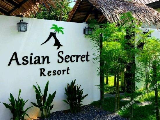 Asian Secret Resort