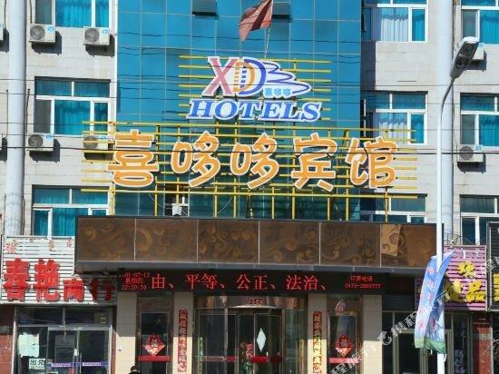 Xiduoduo Business Hotel