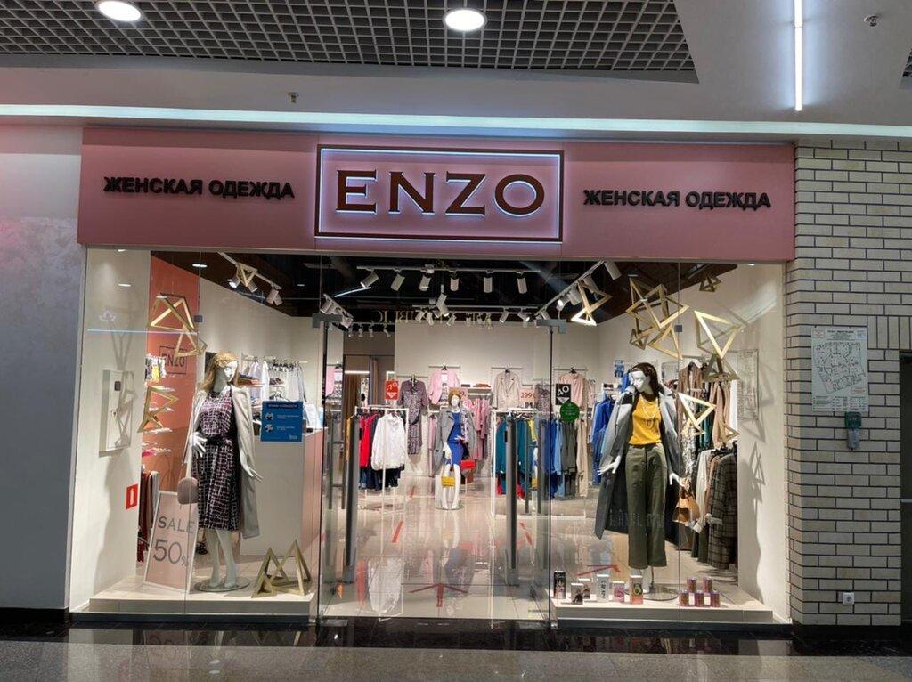 online store — Enzostore — Nizhny Novgorod, photo 1