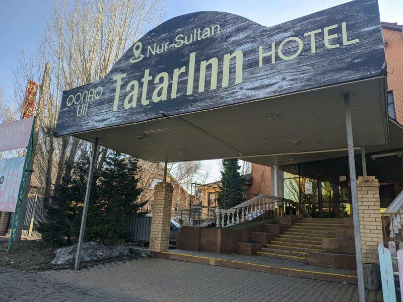 Tatarinn