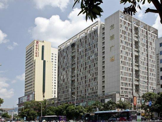 Fuzhou Longcheng Harbour Hotel