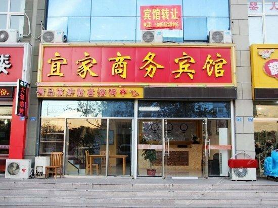 Qingdao IKEA Business Hotel