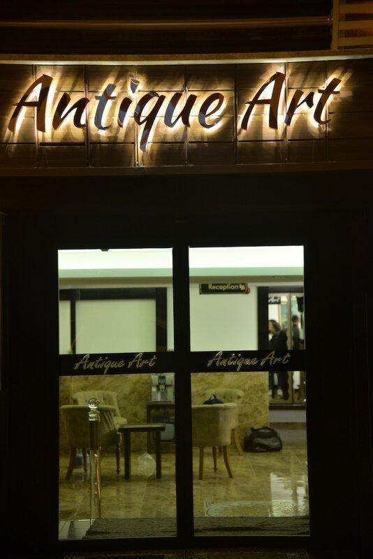 Antique Art Residence