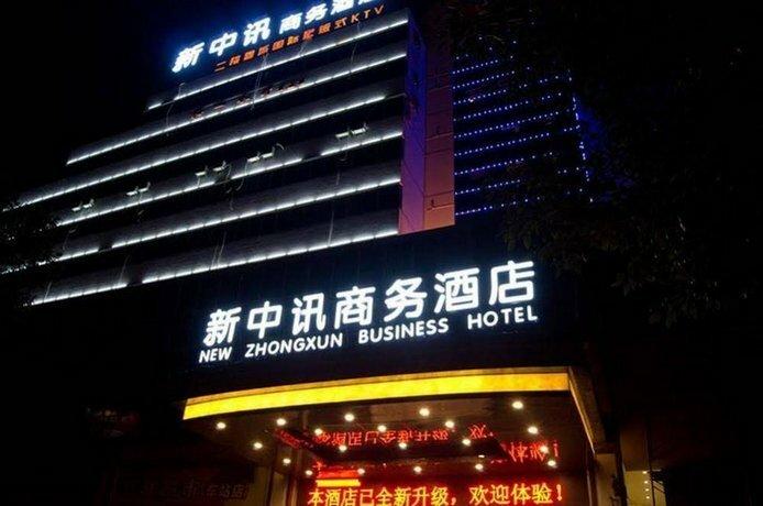 New Zhongxun Business Hotel