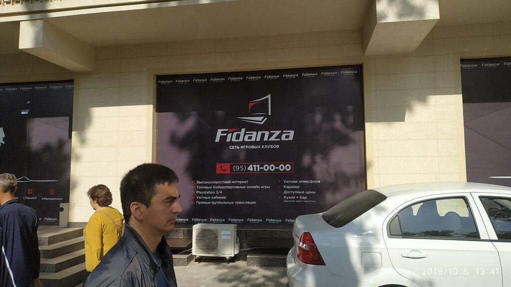 игровой клуб — Fidanza — Ташкент, фото №2