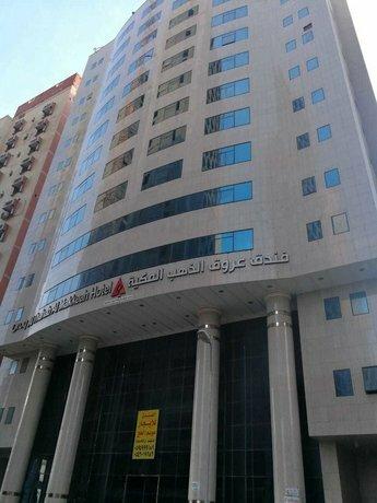 Orooq Al Thahab Al Makkiah Hotel