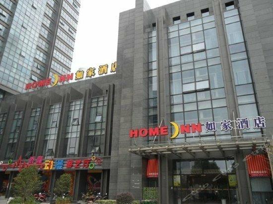 Home Inn Taicang Shanghai East Road