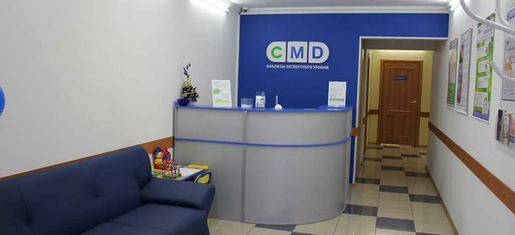 medical lab — CMD — Tsentr Molekulyarnoy Diagnostiki — Shelkovo, photo 2