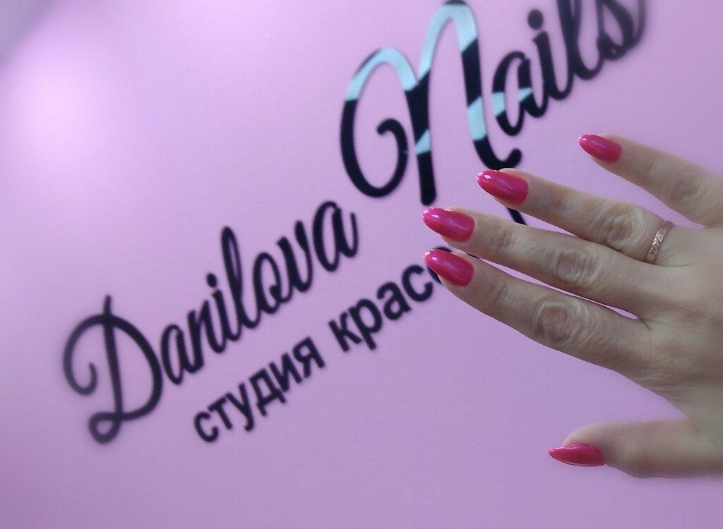 ногтевая студия — Данилова наилс — Сызрань, фото №2