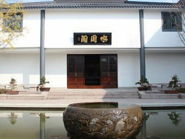 Yuyao Siming Mountain Shuhua Hotel