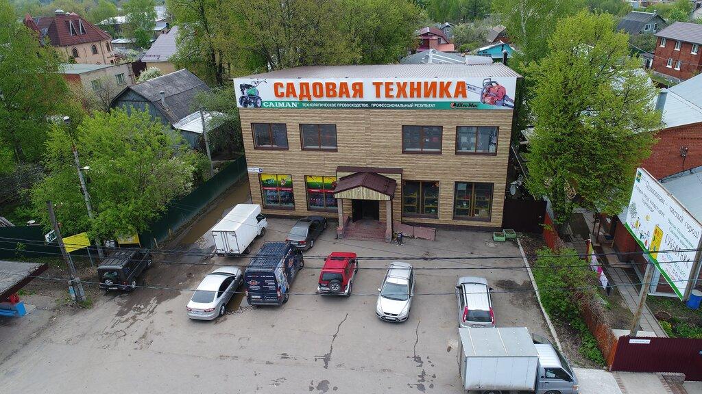 садовая техника в тарасовке ярославское