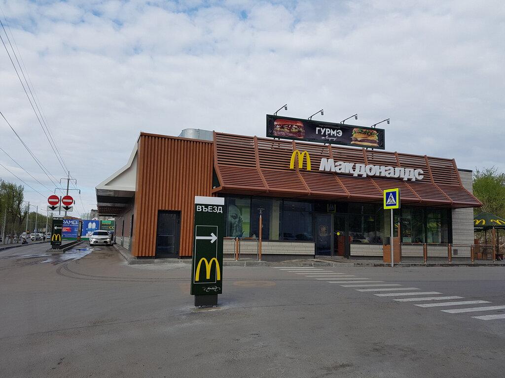 быстрое питание — Макдоналдс — Самара, фото №2