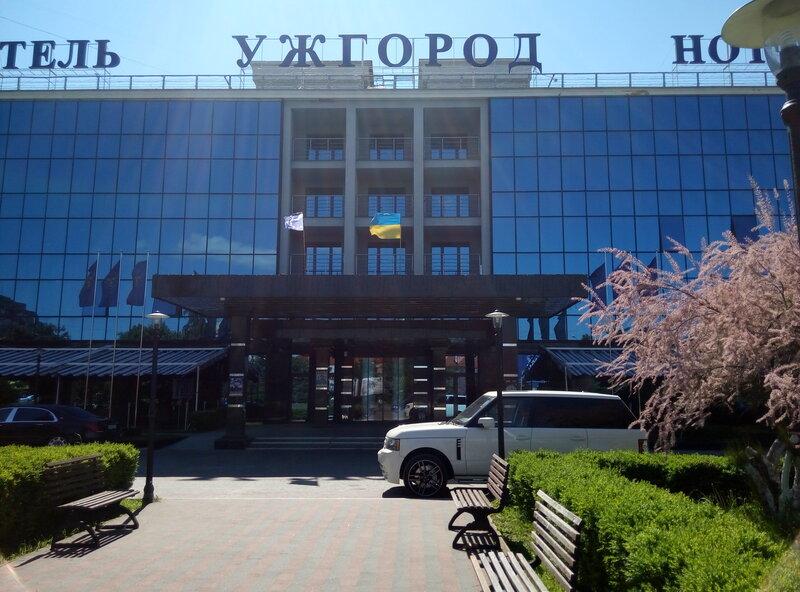 Отель Ужгород