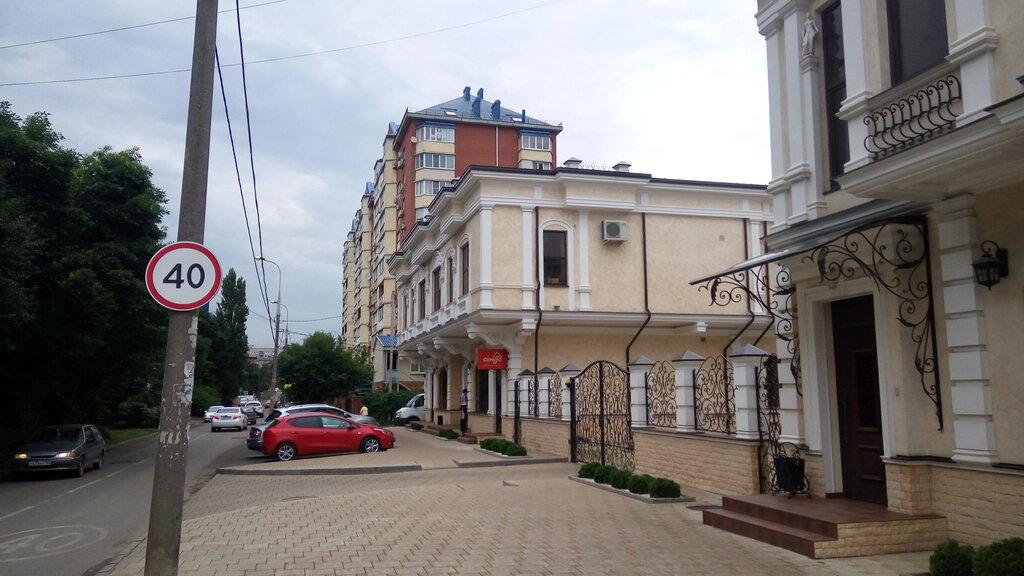квартиры в новостройках — Строительная компания Семья — Краснодар, фото №3