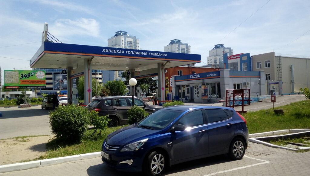 Официальный сайт липецкой топливной компании создание сайтов бабаев торрент