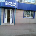 Полюс, Ремонт и установка кондиционеров в Белебеевском районе