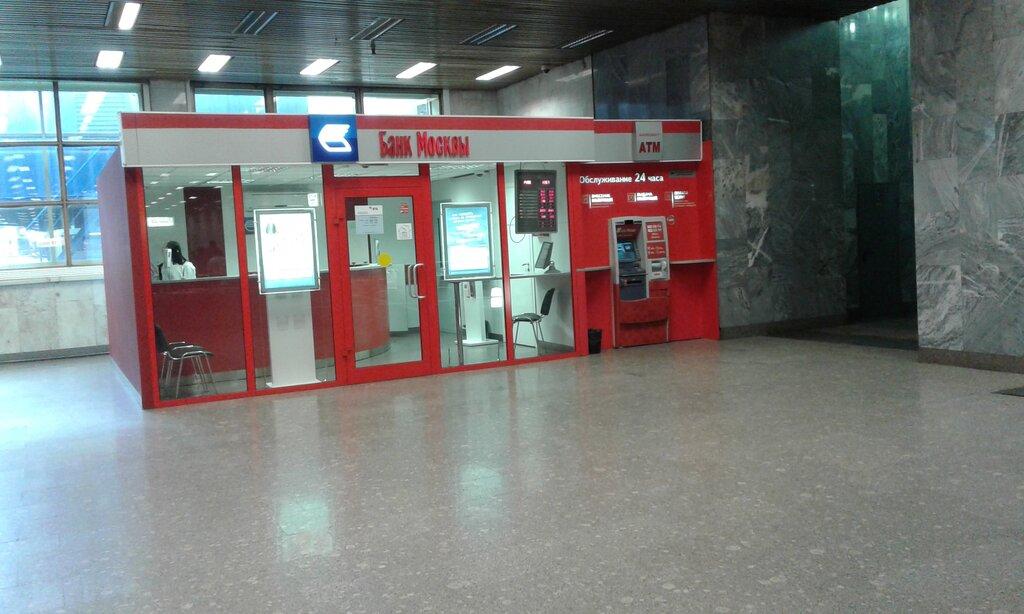 банк втб отделения в москве по станциям метро россельхозбанк заявка на ипотеку онлайн официальный сайт