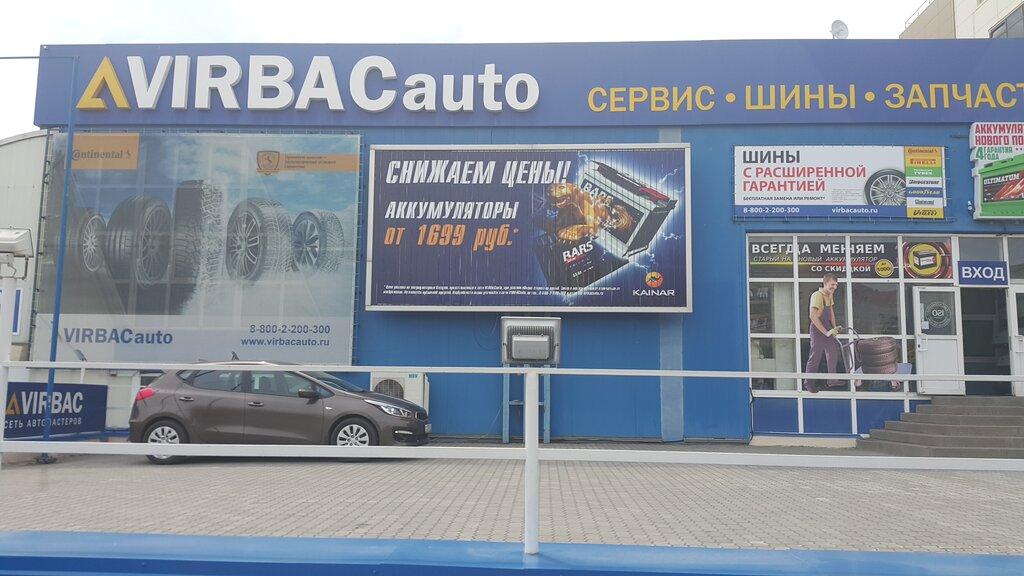 автосервис, автотехцентр — Автосервис VIRBACauto — Ростов-на-Дону, фото №4