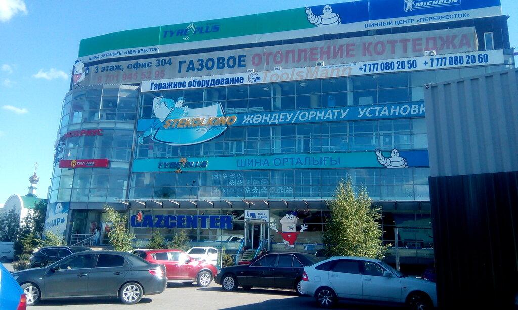 газовое оборудование — Gazcenter — Нур-Султан (Астана), фото №1
