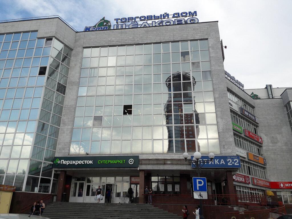 items for mobile phones — Kupi-chehol.ru — Shelkovo, photo 1