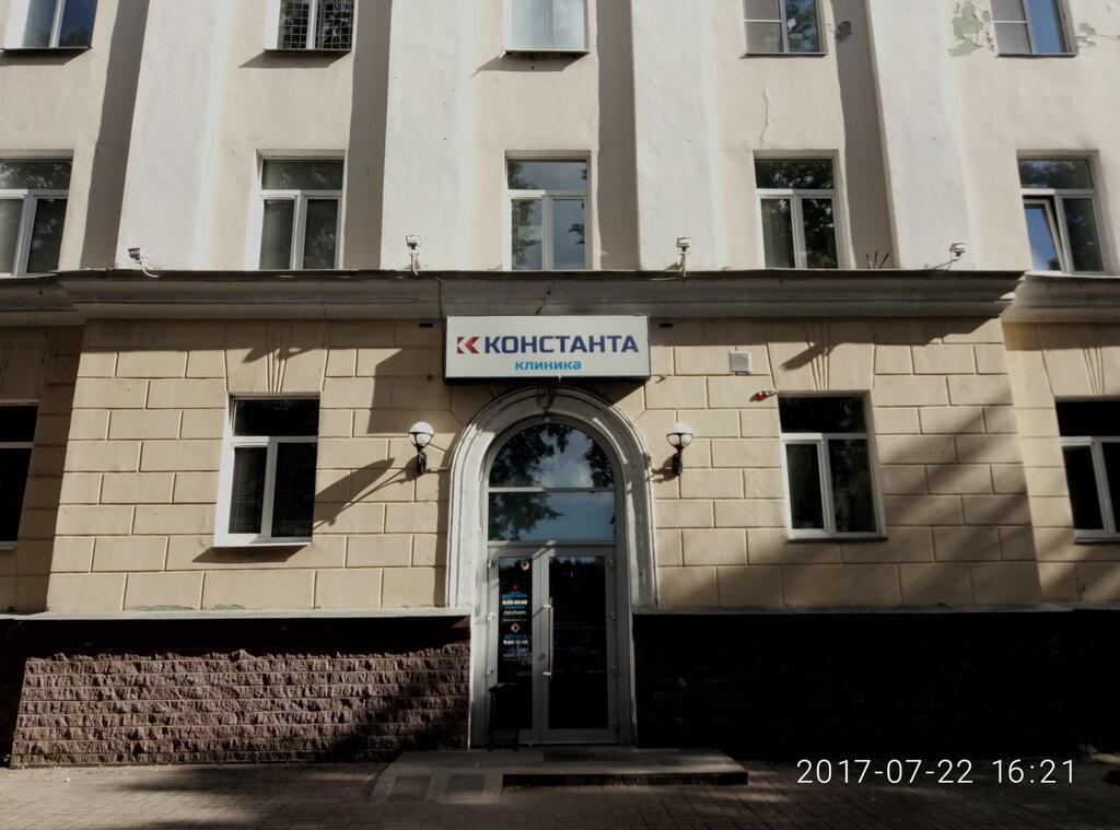 медцентр, клиника — Константа — Ярославль, фото №3