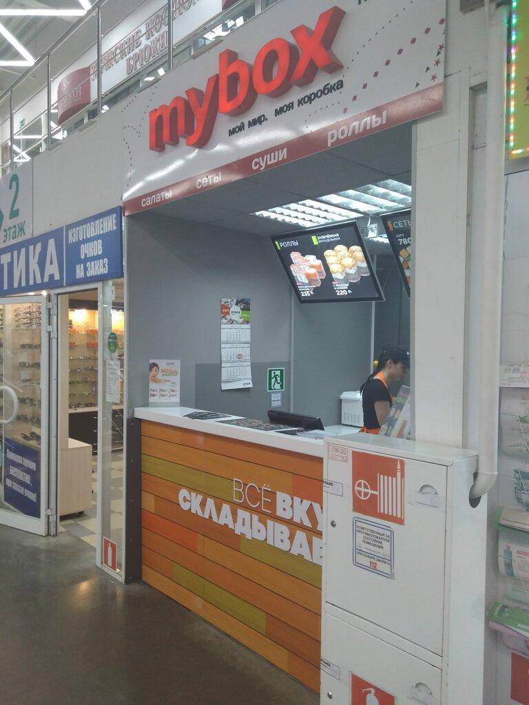 суши-бар — Mybox — Калуга, фото №2