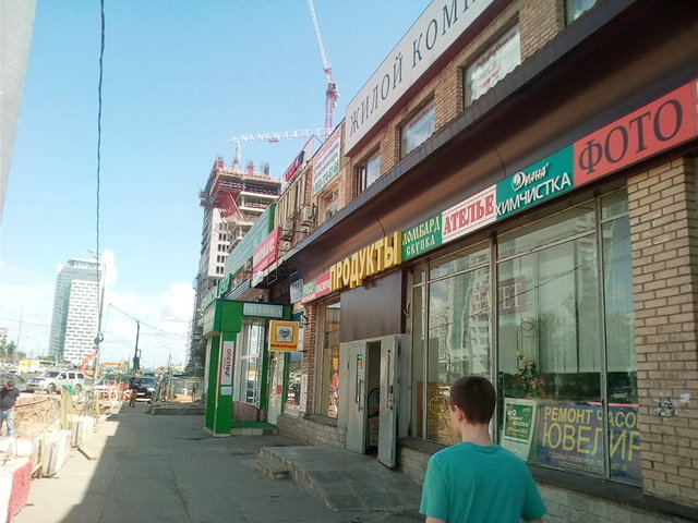 Ломбард кредитникъ москва машина 2004 в залог