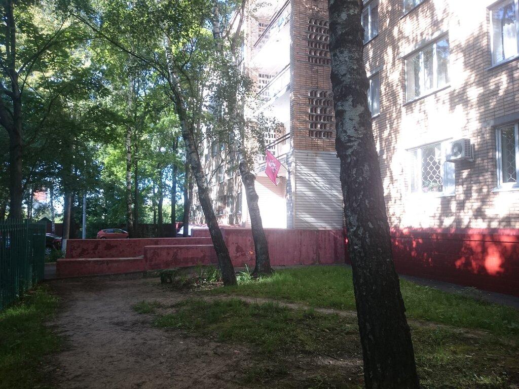 405 судебный участок москва