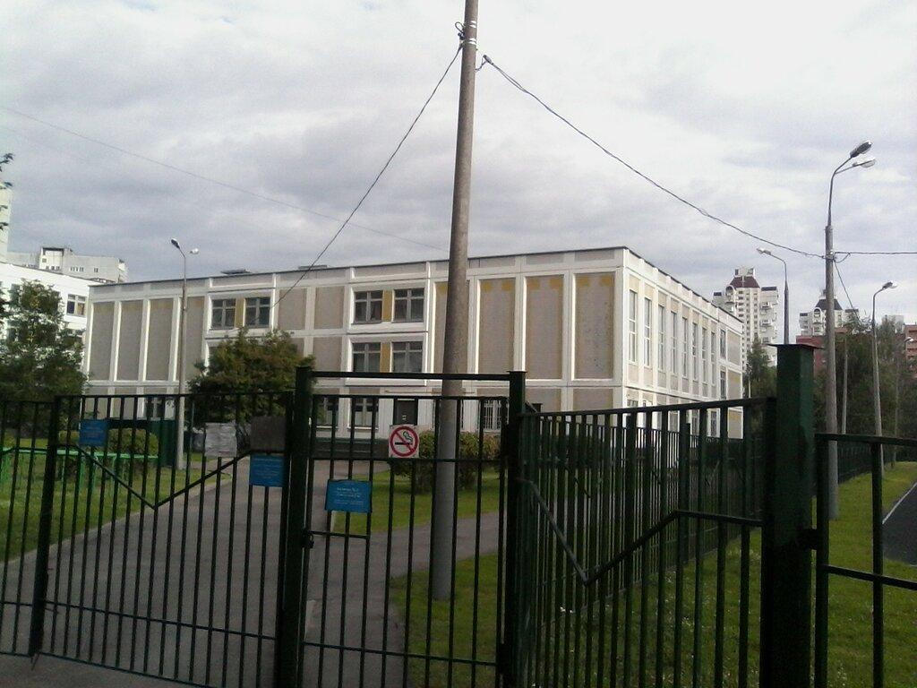 общеобразовательная школа — ГБОУ школа № 1912 — Зеленоград, фото №2