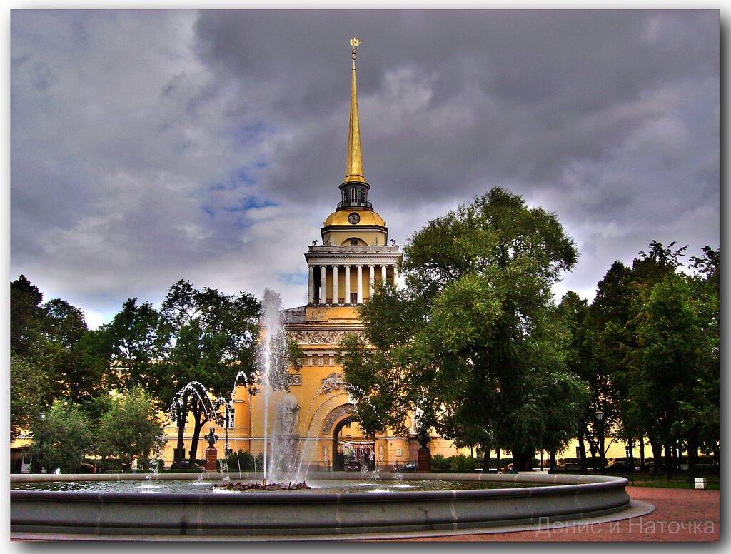 достопримечательность — Адмиралтейство — Санкт-Петербург, фото №2
