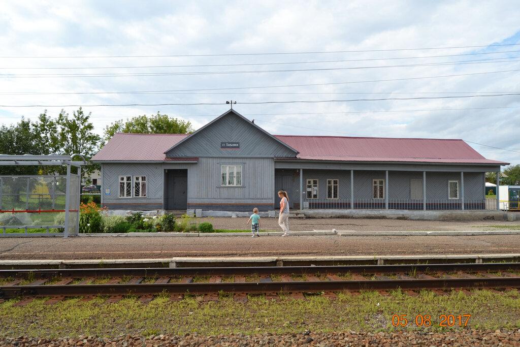 картинки поселок железнодорожный самую простую