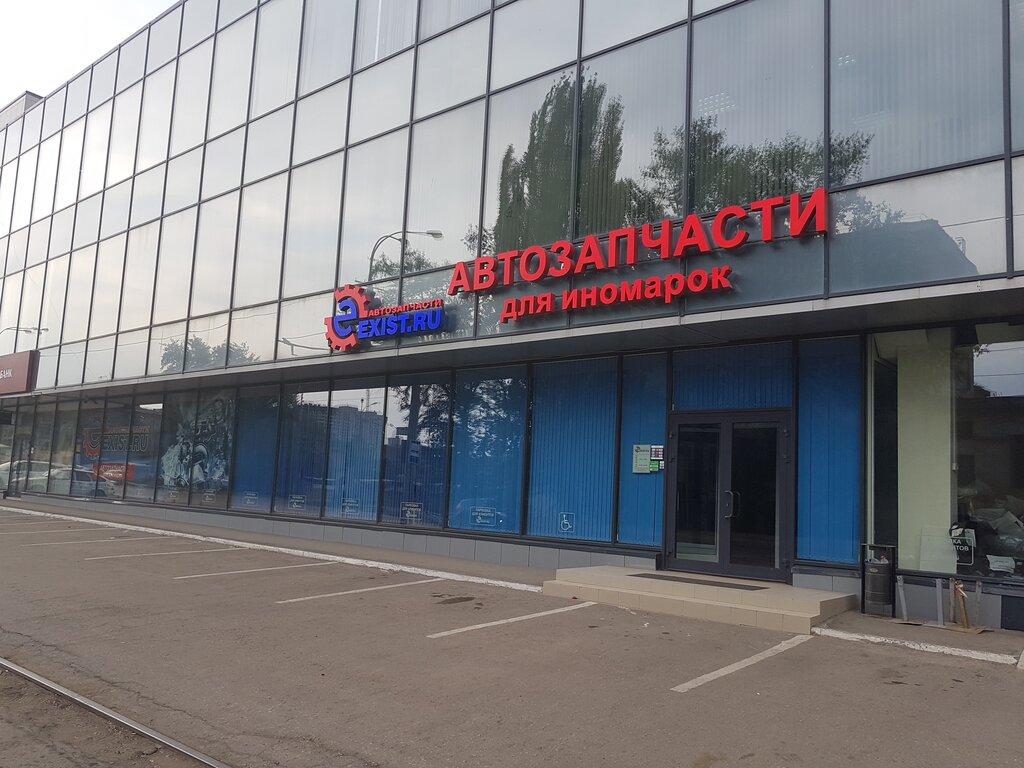 магазин автозапчастей и автотоваров — Tranzit — Самара, фото №3