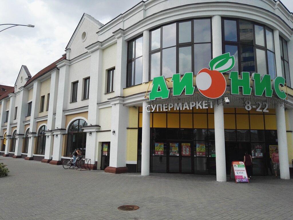 супермаркет — Дионис — Брест, фото №1