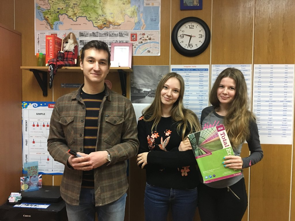 курсы иностранных языков — English World — Москва, фото №2