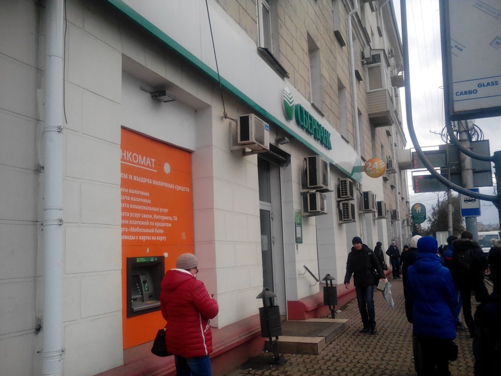 хоум кредит банк телефон омск