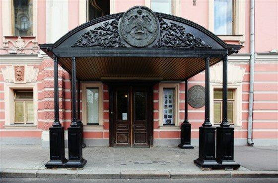 выставочный центр — Российская академия художеств — Москва, фото №3
